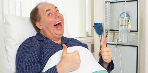 Как заболеть, чтобы попасть или лечь в больницу